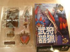 Hydra knife MONSTER HUNTER 3 Hunting weapons collection Vol.2 CAPCOM