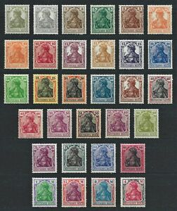 DR Deutsches Reich Rare WWI Stamps 1905/1922 Germania 31 Value Service Classic