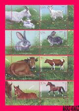 MOLDOVA 2019 Nature Fauna Farm Domestic Animals Goat Rabbit Cow Horse 4v+4 label