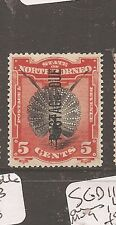 North Borneo 1895 Postage Due 5c Bird SG D5 MOG (1atn)