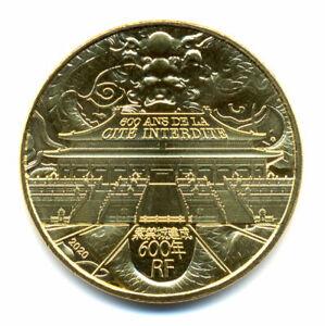 1/4€ Patrimoine mondial, 600 ans de la Cité interdite