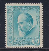 ESPAÑA (1936) NUEVO SIN FIJASELLOS MNH SPAIN - EDIFIL 699 (15 cts) PRENSA LOTE 1