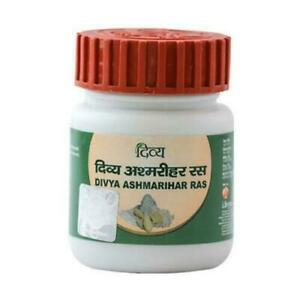 PatanjaliUK Divya Ashmarihar Ras 50g Powder Renal, Burning, Urine NEW EXP:07/24