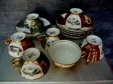 SERVICE A CAFE en PORCELAINE FINE MADE IN ITALY Venise 7 tasses+7 sous tasses