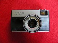 Älterer kleiner Fotoapparat SMENA SL - Made in USSR - guter optischer Zustand !!