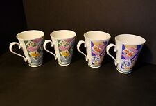 "Roy Kirkham Fine Bone China ~ 1997 ""SERENADE"" Mugs..Gingham/Floral ~ Set of 4"