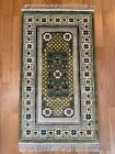 2.3' X 4' Hand Made Chinese Art Deco 100% Silk Rug Carpet Floral Design