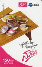telecard  Thailande  AIS