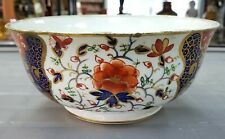 Mid to Late 19th Century Dutch Imari Style Porcelain Bowl