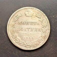 1854 - 50 Kopeks MW (Poltina) RARE Old Russian SILVER Imperial Coin - Original