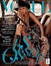 Vogue Magazine Thailand January 2018 STELLA MAXWELL NEW