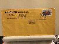 Taiipei to germany large commercial  multi stamps  airmail cover Ref R25687