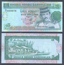Brunei $5 Banknote 1989 1st Prefix (Gem UNC) 文莱 5令吉 1989年版  B/1 869876 (Rare)