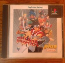 Battle Arena Toshinden 2 Plus Japan Import Sony PlayStation Ps1 CANADIAN SELLER