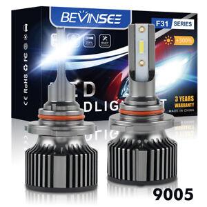 9005 LED For Suzuki GSXR1000 2005-2006 Headlight High Beam 6000K Pure White Bulb