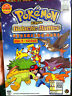 Pokemon (Season 12): DP Galactic Battles (VOL.1 - 52 End) ~ English Version ~