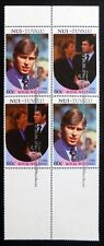 TUVALU 1986 Royal Wedding NV1 - 60c with Error Official Vertical SEE BELOW NF811