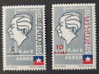 Ecuador 1963 Gabriela Mistral Galapagos Overprinted.
