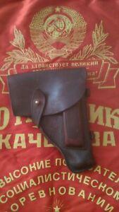Vintage 1987 Holster Makarov Leather. USSR army afghanistan.