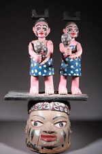 masque africain Masque Guélédé Yoruba