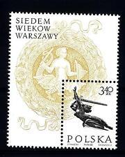 POLAND - POLONIA - BF - 1965 - 7° centenario di Varsavia