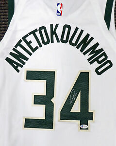 BUCKS GIANNIS ANTETOKOUNMPO AUTOGRAPHED NIKE AUTHENTIC JERSEY 48 BECKETT 192170