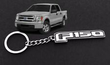 Ford F150 F-150 Stainless Steel Keychain 2009 2010 2011 2012 2013 2014