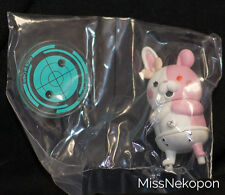 AUTHENTIC Super Danganronpa 2 Kotobukiya One Coin Grande Figure Monomi
