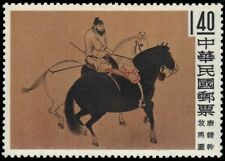 Horses Taiwan Stamps