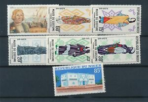 [15998] Niger : Good Lot of Very Fine MNH Stamps