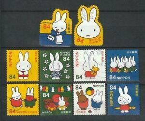 ˳˳ ҉ ˳˳G227 Japan Greeting Miffy Rabbit 2019 ¥84 used complete set Used
