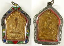 LP TIM GOLD PHRA KHUN PAEN BUDDHA AMULET THAILAND SUPERB ENAMEL CASE
