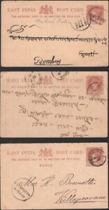 INDIA 1888-92. Post Cards H&G 1 (5), Domestic