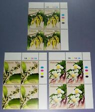 2001 Malaysia Scented Flowers, 3v xB4 (top-right corner block) Mint Not Hinged