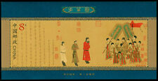 China Stamp- 2002-5 -The Royal Carriage (Walking Coach) Painting Stamps- S/S MNH