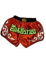Top King Muay Thai Shorts Gold Kick Boxing Mma Fight Martial Arts Trunks ufc 2XL