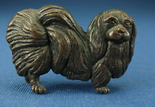 Metallfigur - Hund - brüniert - Tiere 1978 - Ü-Ei Figur