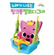 Pinkfong Melody Light Swing Play Toy For Kids Baby ~20kg