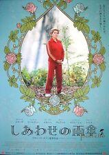 POTICHE Japanese B1 movie poster 29x41 2010 CATHERINE DENEUVE DEPARDIEU OZON DS