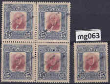 MEXICO.1914.REVOLUTION.15c block/4+single.LOCAL.BAJA CALIFORNIA.NF#15.P77.mg063