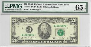 1990 $20 New York STAR - Fr.2077B* - PMG GEM Uncirculated 65 EPQ
