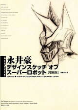 Go Nagai Design Sketch of Super Robots book art Majinger Grendizer Getter Robo