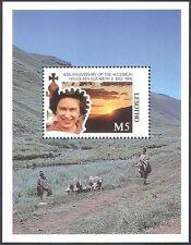Lesotho 1992 Queen Elizabeth II/QEII/Royalty/Mountains/Horse 1v m/s (n16376)