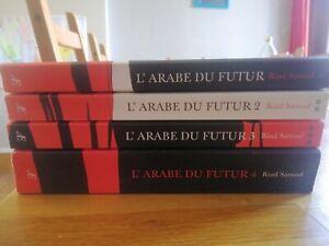 ★ L'ARABE DU FUTUR 1 édition 2015 2-3-4 EN EO RIAD SATTOUF ★ ALLARY EDITIONS ★