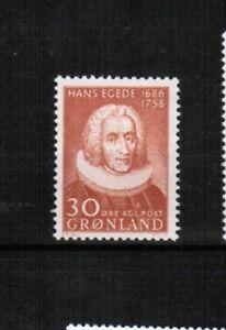 GREENLAND 1958 missionary Hans Egede Mint NH complete single  - L@@K!