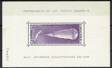 POLAND ,,FIRST  FLIGHT  TO THE  STRATOSPHERE '' 15. IX. 1938 block ,LH 'stamp NH