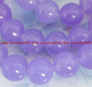"Natural 6/8/10mm Purple Alexandrite Round Gemstone Loose Beads 15"" AAA"