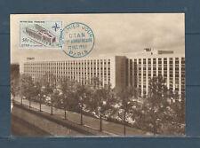 carte 1er jour  10è anniversaire de l' OTAN  75 Paris   1959