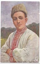 POSTCARD 1918 Ukrainian Peasant Folk Costume embroidered shirt Galicia man hat