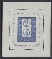 ROMANIA:1958 Centenary of First Romanian Stamps 10L blue Min Sheet SGMS2625 MNH